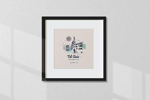 Bauhaus Medina Living Room | 1 fine art print