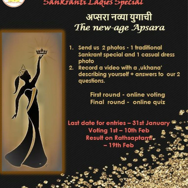 Sankrant Ladies Event