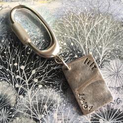 Silver Fingerprint Keyring