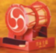 スクリーンショット 2020-05-13 12.12.54 2.png