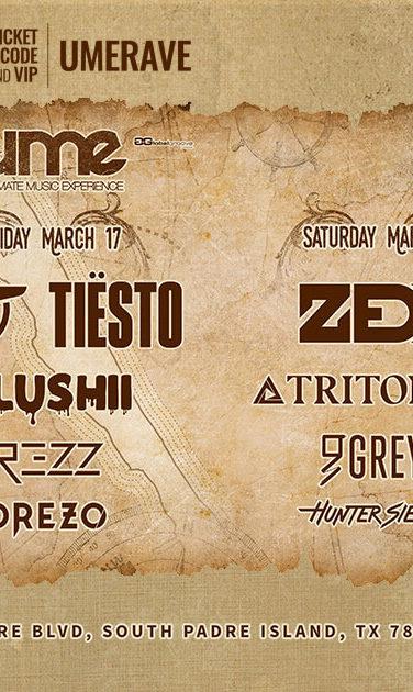 ume-2017-lineup.jpg