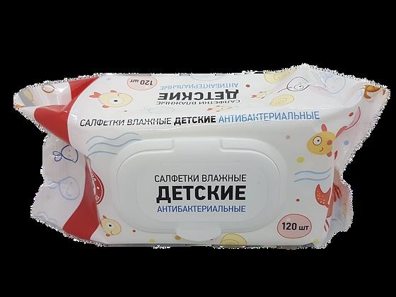 Салфетки влажные, антибактериальные