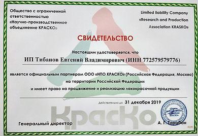 IMG_20181222_100604_HDR.jpg