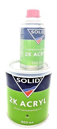 Solid грунт-наполнитель 5:1 0,8+0,16л