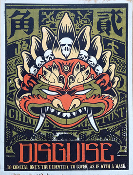 Dave Kinsey _Disguise_ (2000)