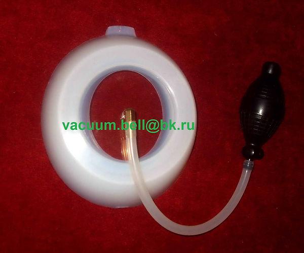 175-195_02 vacuum bell.jpg