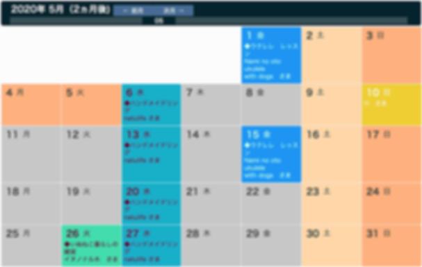 スクリーンショット 2020-03-04 16.29.23.png