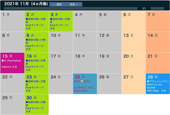 スクリーンショット 2021-07-26 16.45.08.png