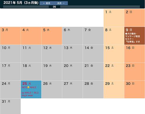 スクリーンショット 2021-02-26 15.07.58.png