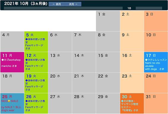 スクリーンショット 2021-07-26 23.09.15.png