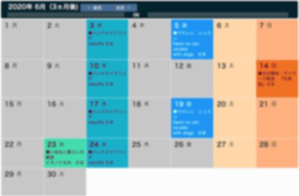 スクリーンショット 2020-03-06 13.04.14.png
