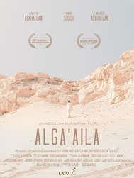 AlGa'aila - Short FIlm