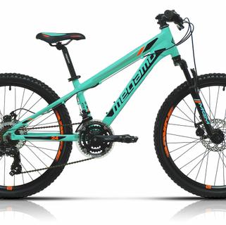 Megamo KU4: La bicicleta de los futuros campeones