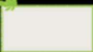 WEB -  XSMALL SIDEWAY RECTANGLE 5% TRANS