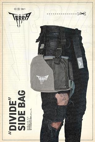 divide side bag ad.png