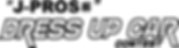 JPROS杯ロゴ.png