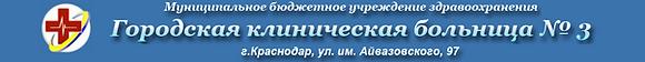 гор.болн-3.png