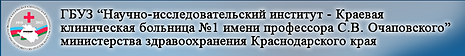 ККБ-1.png
