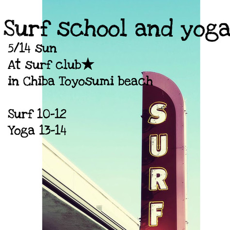 SURF and YOGA