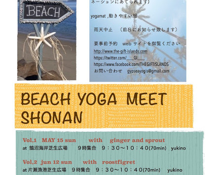 Beach yoga meet SHONAN vol.1