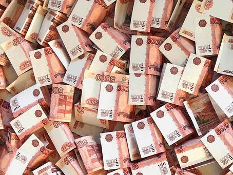 Налоговики сообщили о трех главных схемах вывода денег за границу