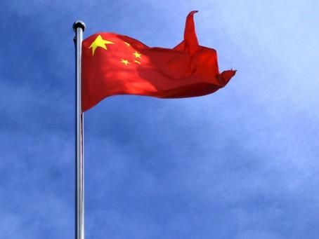 В МИД Китая заявили, что военная политика КНР носит оборонный характер