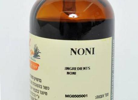 נוני- פרי המורינדה לחיסון הגוף