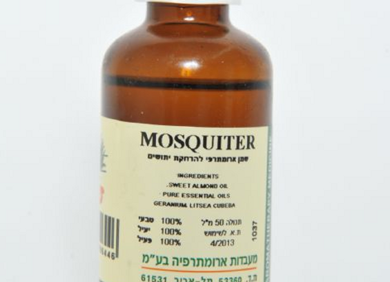 מוסקיטר - למניעת עקיצות יתושים