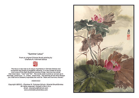 Chinese painting, oriental painting, traditional Chinese brush painting,