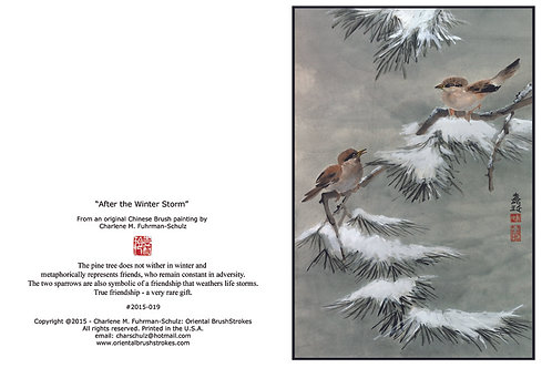Sparrows and Snow Pine