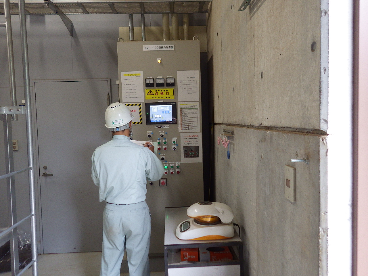発酵装置の運転状況を記録します。