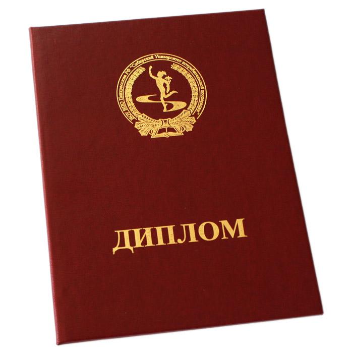 badge_diploma3