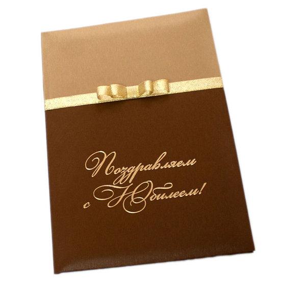 Адресная папка Premium