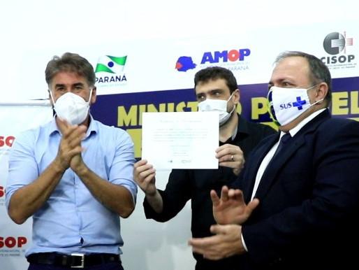 Cascavel recebe certificado de reconhecimento do Ministério da Saúde