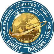 Макет логотипа.JPG