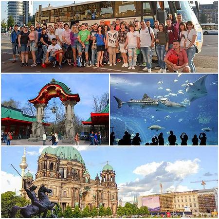 Берлин и зоопарк.jpg