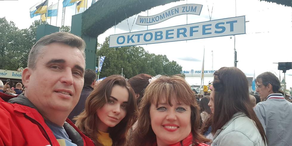 Щецин – Мюнхен 17-19 сентября 2021 г.