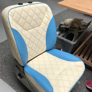 Automotive Upholstery Courses