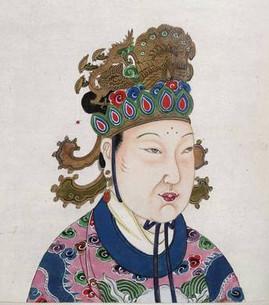 Empress Wu Zeitan
