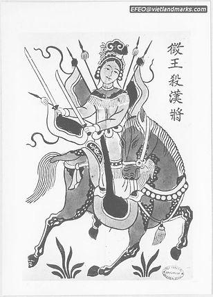 Trung Vuong, vainqueur des Hans.jpg