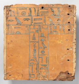 Fragment de cercueil