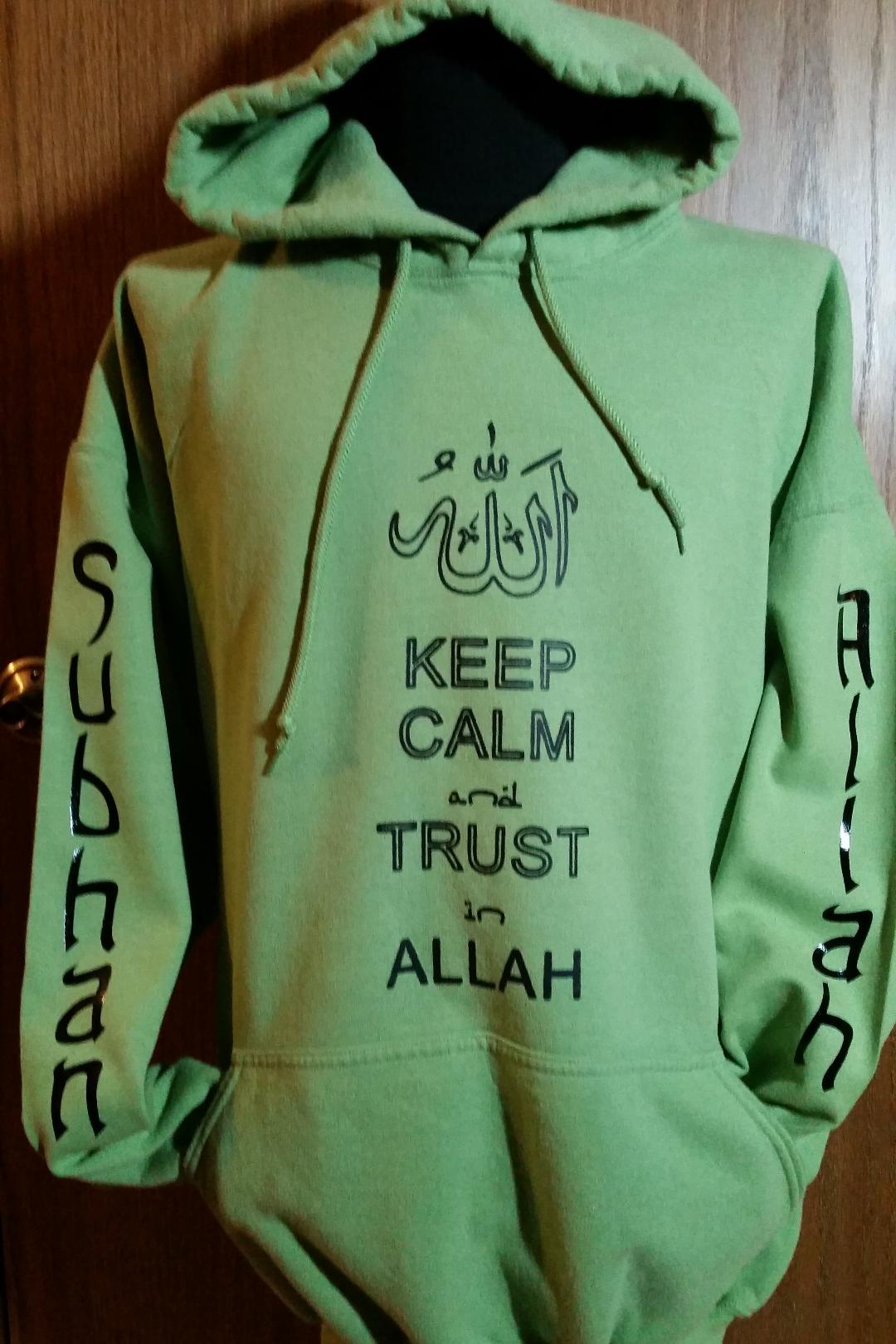 TrustInAllah
