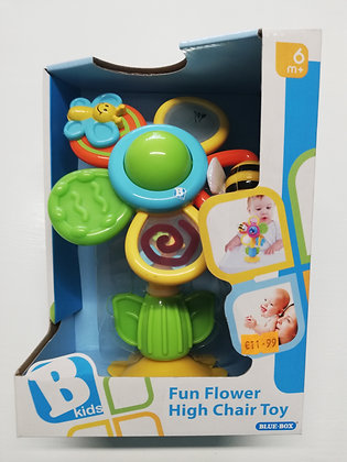 Fun Flower High Chair Toy