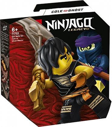 NINJAGO - Epic Battle Set - Cole vs. Ghost Warrior - 71733