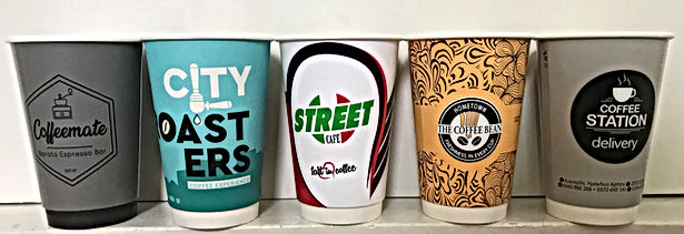coffee-2-go-paper-cups.jpg