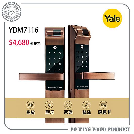 耶魯 Yale YDM7116