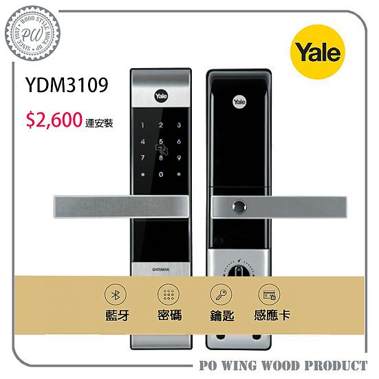 耶魯 Yale YDM3109 智能卡電子門鎖