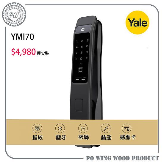 耶魯 Yale YMI70