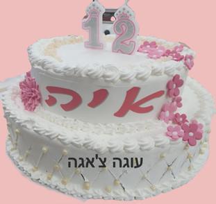 עוגה שתי קומות לבת המצווה