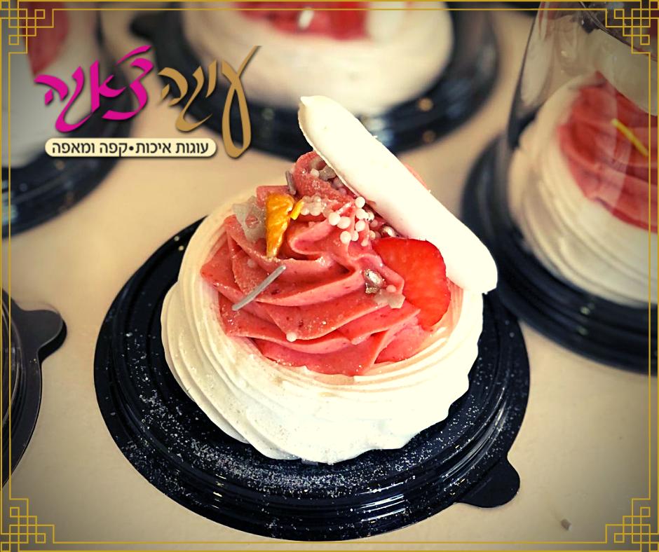 פבלובה תות של עוגה צ'אגה